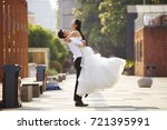 asian newly wed bride and groom ... | Shutterstock . vector #721395991