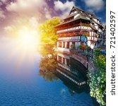 strasbourg  france  august 06... | Shutterstock . vector #721402597