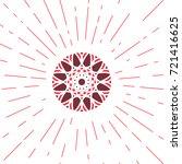 circular ornamental sun symbol. ...   Shutterstock .eps vector #721416625