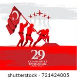 vector illustration 29 ekim... | Shutterstock .eps vector #721424005