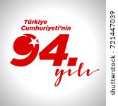 turkiye cumhuriyetinin 94. yili ... | Shutterstock .eps vector #721447039