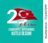 29 ekim cumhuriyet bayrami...   Shutterstock .eps vector #721447099