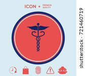 caduceus medical symbol | Shutterstock .eps vector #721460719