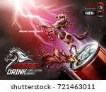 energy drink ads  liquid horse... | Shutterstock .eps vector #721463011