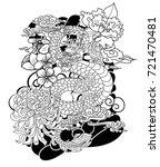 japanese old dragon tattoo... | Shutterstock .eps vector #721470481