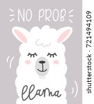 no prob llama cute card with... | Shutterstock .eps vector #721494109