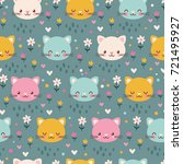 vector seamless pattern with... | Shutterstock .eps vector #721495927