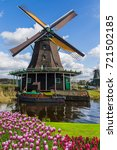 windmills and flowers in... | Shutterstock . vector #721502185