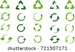 recycle signs set  green ... | Shutterstock .eps vector #721507171