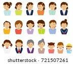 women's illustration set | Shutterstock .eps vector #721507261