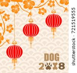happy chinese new year 2018...   Shutterstock .eps vector #721519555