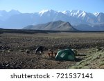 camping in the beautiful and... | Shutterstock . vector #721537141