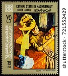 """Small photo of Moscow, Russia - September 25, 2017: A stamp printed in Kathiri State in Hadhramaut (South Arabia), shows painting """"The Millinary Shop"""" by Edgar Degas (1834-1917), circa 1967"""