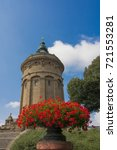 water tower in mannheim  | Shutterstock . vector #721553281