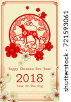 Stock vector  chinese new year paper cutting year of dog vector design for your greetings card flyers 721593061