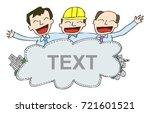 banner.harmony between field... | Shutterstock .eps vector #721601521