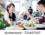 asian young couple enjoying a...   Shutterstock . vector #721607107
