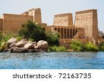 Temple Of Philae At Aswan ...