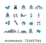 simple china icons set  vector | Shutterstock .eps vector #721657261