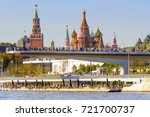 view of the cathedral of the... | Shutterstock . vector #721700737