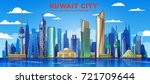 kuwait city skyline silhouette. ... | Shutterstock .eps vector #721709644