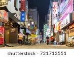 tokyo  japan   november 13 ... | Shutterstock . vector #721712551