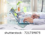 business man typing on laptop... | Shutterstock . vector #721739875