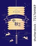 mid autumn festival greetings...   Shutterstock .eps vector #721764469