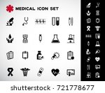 medical icons set vector   Shutterstock .eps vector #721778677
