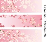 Cherry blossom banner set. Illustration vector. - stock vector