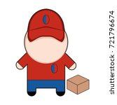 profession character delivery... | Shutterstock .eps vector #721796674