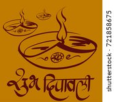 traditional hindu celebration...   Shutterstock .eps vector #721858675