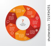 circle arrows for infographics. ... | Shutterstock .eps vector #721934251