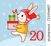 vector  hristmas advent... | Shutterstock .eps vector #721954807