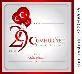 29 ekim cumhuriyet bayrami... | Shutterstock .eps vector #722046979