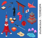 symbol of japan icon set... | Shutterstock .eps vector #722082694