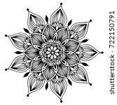 mandalas for coloring book.... | Shutterstock .eps vector #722150791
