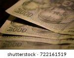 money  czech republic | Shutterstock . vector #722161519