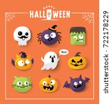 set of halloween design elements | Shutterstock .eps vector #722178229