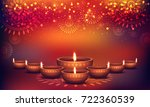 shiny colorful floral... | Shutterstock .eps vector #722360539