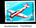 ussr  circa 1986  a stamp shows ... | Shutterstock . vector #72239563