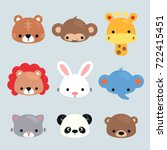 set of cartoon animals heads ... | Shutterstock .eps vector #722415451