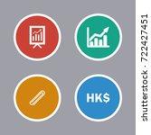 business icons set | Shutterstock .eps vector #722427451