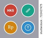 business icons set | Shutterstock .eps vector #722427475