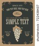 vector wine label with bunch of ...   Shutterstock .eps vector #722438437