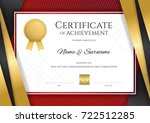 luxury certificate template... | Shutterstock .eps vector #722512285