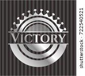 victory silver shiny emblem   Shutterstock .eps vector #722540521
