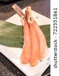 red king crab taraba seafood | Shutterstock . vector #722551861