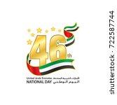 uae 46th national day logo ...   Shutterstock .eps vector #722587744