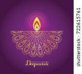 diwali or deepavali symbol or... | Shutterstock .eps vector #722615761